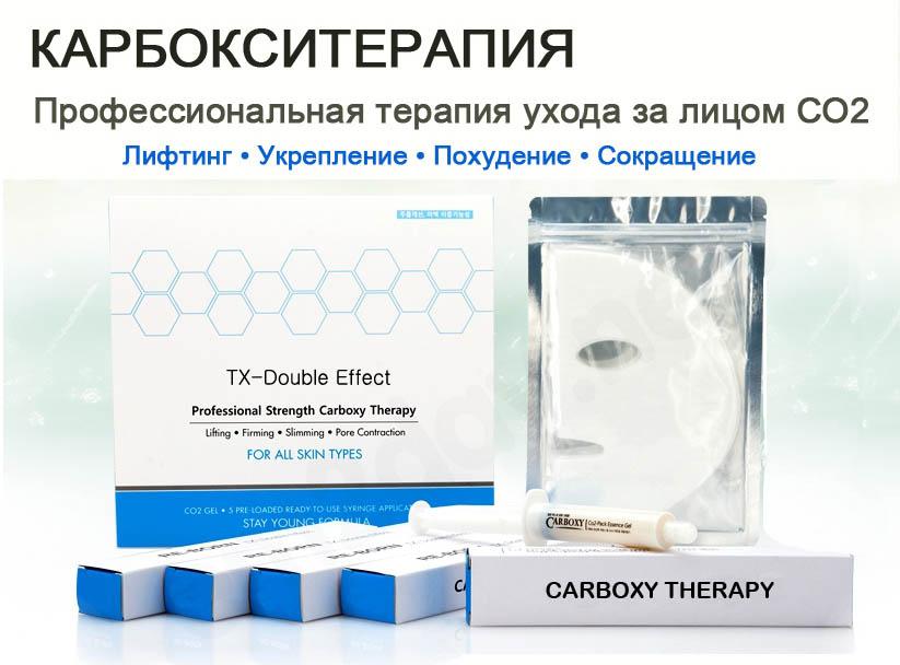 Белорусская косметика для тела - гели, кремы, скрабы