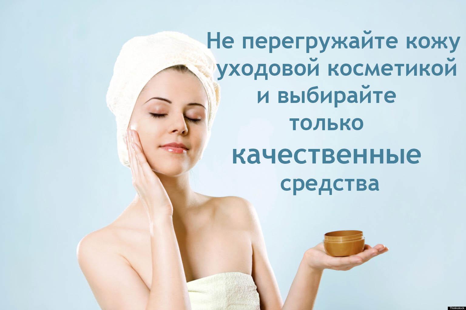 косметика для нормальной кожи