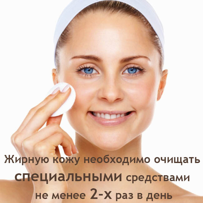 косметика для жирной кожи