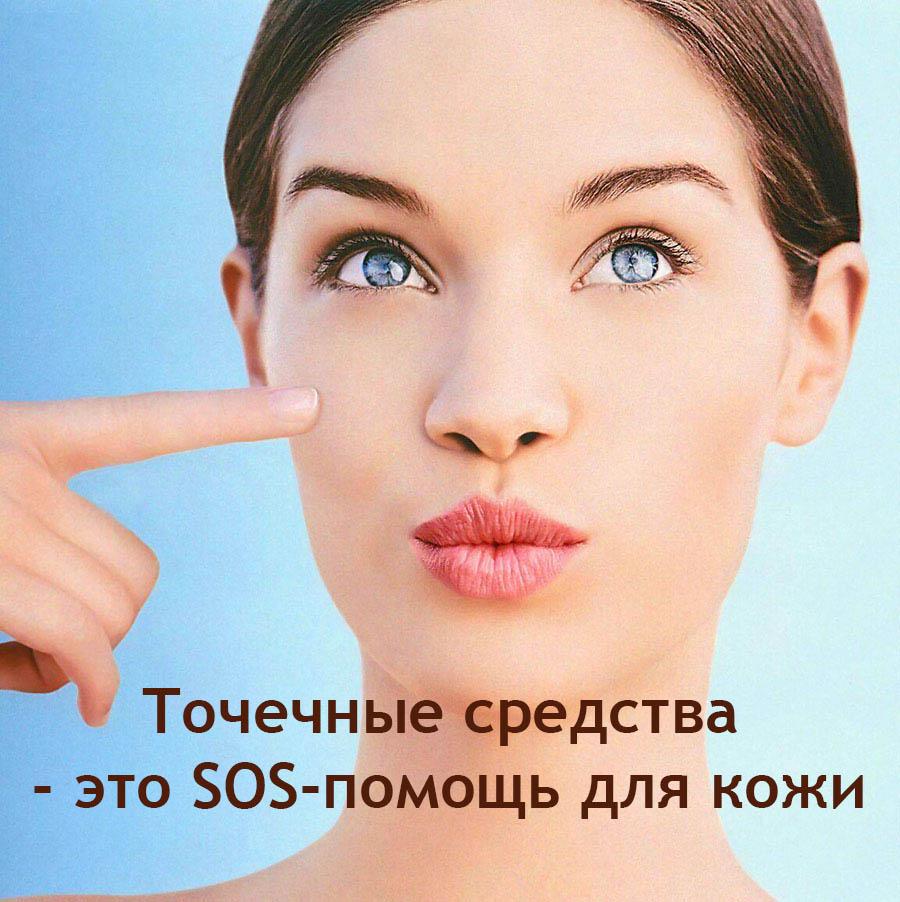 Как сделать кожу с расширенными порами красивой