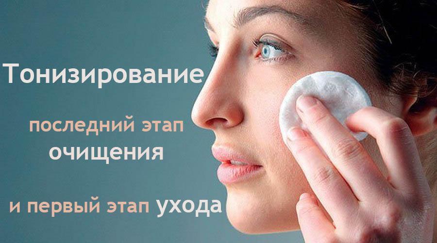 Как очистить лицо в домашних условиях перекисью