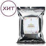 Маска альгинатная антивозрастная питательная (пакет) ANSKIN Aroma Modeling Mask Refill 240 г