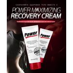 Крем для тела спортивный восстанавливающий Secret Key Power Maximizing Recovery Cream 150 мл