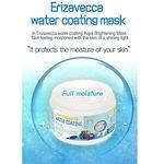 Маска ночная увлажняющая для сияния Elizavecca Milky Piggy Water Coating Aqua Brightening Mask 100 гр