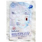 Маска тканевая 3-шаговая антивозрастная Elizavecca 3-step anti-aging EGF mask pack 25мл/2*2мл