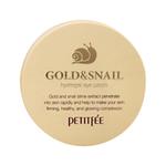 Патчи для глаз гидрогелевые с золотом и экстрактом улитки против морщин и отечности Petitfee Gold & Snail Hydrogel Eye Patch 60 шт