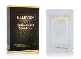 Патчи с микроиглами из гиалуроновой кислоты (набор) Ellevon Hyaluronic Acid Micro Pacth Aloe Modeling Mask 4 пары (8 шт)