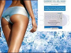 "Карбокситерапия неинвазивная набор для тела Deajong medical Carboxy therapy ""Carboxy CO2 gel"" 60 мл*5 шт"