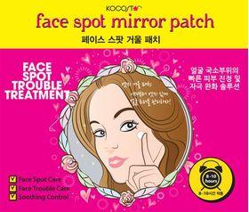 Патчи для ухода за проблемной кожей лица KOCOSTAR Face Spot Mirror Patch 3 шт