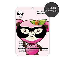 Маска от морщин вокруг глаз увлажняющая, разглаживающая Milatte Milatte Fashiony Black Eye Mask-Raccoon 10 гр