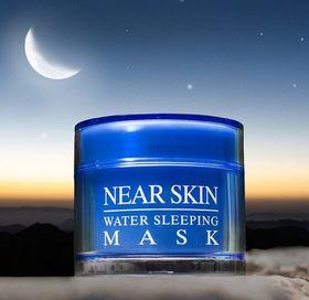 Маска ночная увлажняющая Missha Near Skin Water Sleeping Mask 100 мл