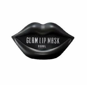 Патчи для губ с жемчугом Beauugreen Hydrogel Lip Patch Pearl 20 шт