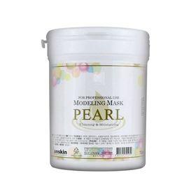 Маска альгинатная с экстрактом жемчуга увлажняющая, осветляющая (банка) ANSKIN Modeling Mask Pearl Whitening & Moisturizing container 700 мл