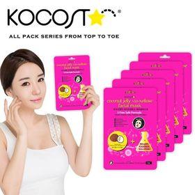 Маска для лица биоцеллюлозная KOCOSTAR Coconut Jelly Vio-Xellose Facial Mask 25 мл