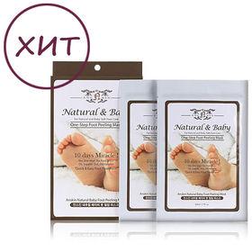 Пилинг для ног (носочки) Anskin Natural Baby Foot Peeling Mask Sheet 40 мл (1 пара)