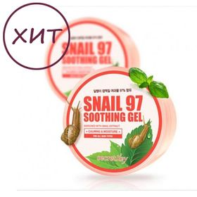 Гель улиточный многофункциональный Secret Key Snail 97 Soothing Gel 300 мл