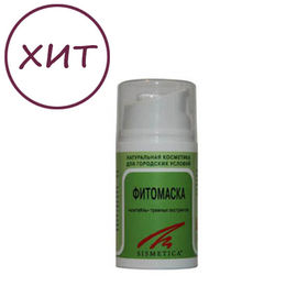 Фитомаска травяная для всех типов кожи Сисметика 50 мл