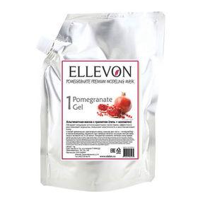 Альгинатная маска премиум с гранатом (гель + коллаген) Ellevon Pomegranate Modeling Mask 1000 мл+100 мл