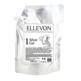 Альгинатная маска премиум с серебром (гель + коллаген) Ellevon Silver Modeling Mask 1000 мл+100 мл