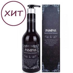Натуральный шампунь против выпадения волос Pampas Natural Scalp Shampoo 550 мл