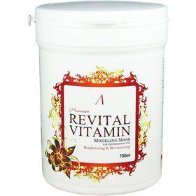 Альгинатная маска ПРЕМИУМ витаминная восстанавливающая (банка) Anskin PREMIUM Revital Vitamin Modeling Mask container 700 мл