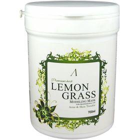 Альгинатная маска ПРЕМИУМ с чилийским лимонником для проблемной кожи (банка) Anskin PREMIUM Herb Lemongrass  Modeling Mask 700 мл