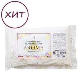 Маска альгинатная антивозрастная питательная (пакет) 240гр Aroma Modeling Mask Refil