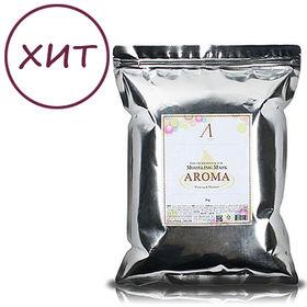 Маска альгинатная1 КГ антивозрастная питательная (пакет) ANSKIN  Aroma Modeling Mask