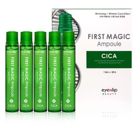 Ампулы для лица с экстрактом центеллы Eyenlip First Magic Ampoule Cica 13мл*5шт