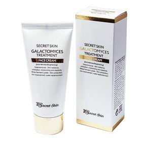 Крем для лица с галактомикес для сияния кожи Secret Skin Galactomyces Treatment Cream 50 гр