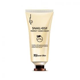 Крем для рук с экстрактом улитки Secret Skin Snail+EGF Perfect Hand Cream 50 мл