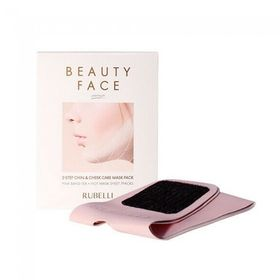 Набор Премиум: бандаж + комплект масок для подтяжки контура лица Rubelli Beauty Face Premium 7*20 мл