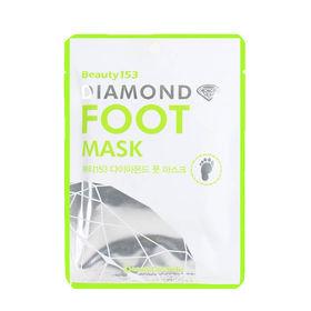 Маска для ног Beauty153 Diamond Foot Mask 13гр*2