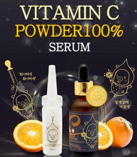 Пудра витамин С 100% + витаминная отбеливающая сыворотка Elizavecca Vitamin C 100% Powder + Vita Multi Whitening Souce Serum 30 мл+12 гр